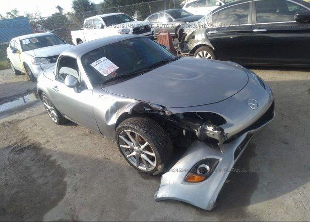 Inventory #111305100 2012 Mazda MX-5 MIATA