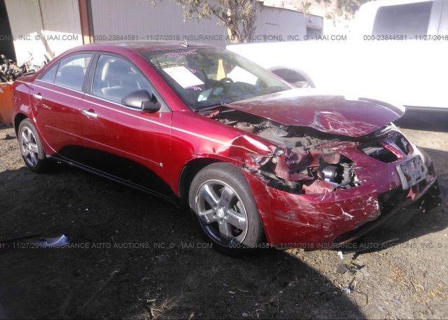 Inventory #120984163 2009 Pontiac G6