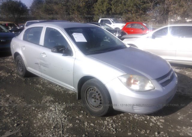 Inventory #178636347 2007 Chevrolet COBALT
