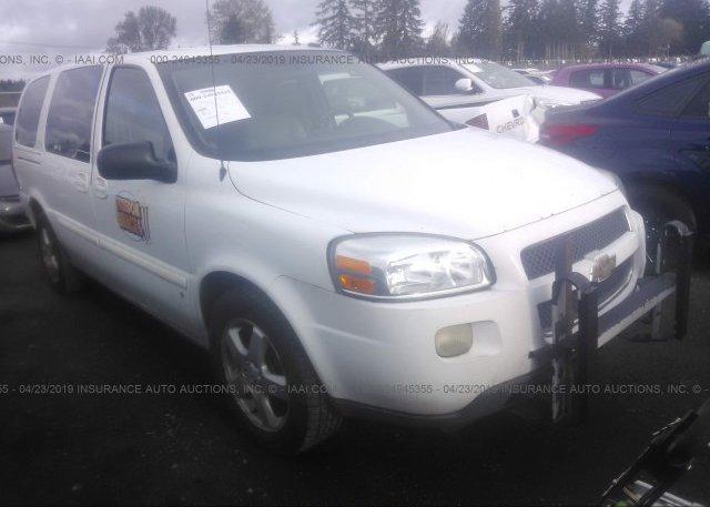 Inventory #703467837 2008 Chevrolet UPLANDER