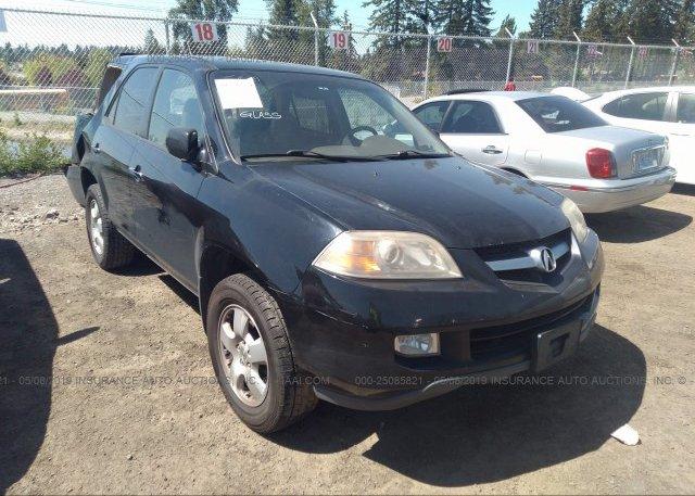 Inventory #866950017 2004 Acura MDX