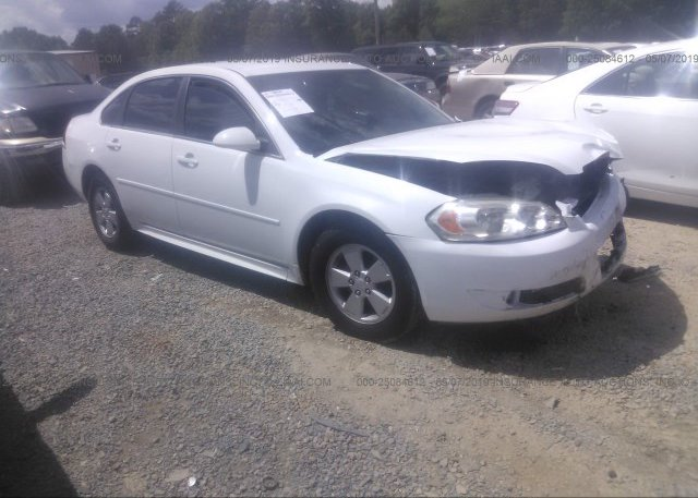 Inventory #240928119 2011 Chevrolet IMPALA