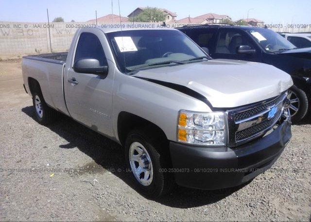 Inventory #188279772 2008 Chevrolet SILVERADO