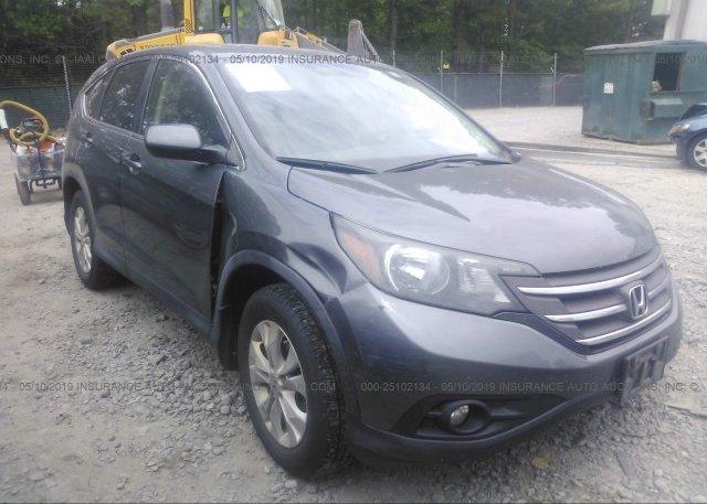 Inventory #702343246 2012 Honda CR-V
