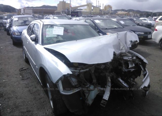 Inventory #647543332 2010 Dodge CHARGER