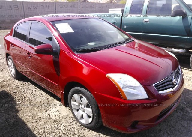 Inventory #632442724 2012 Nissan SENTRA