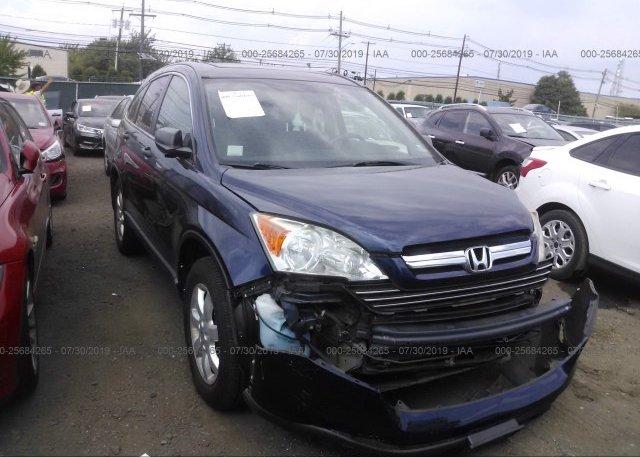 Inventory #648153578 2008 Honda CR-V