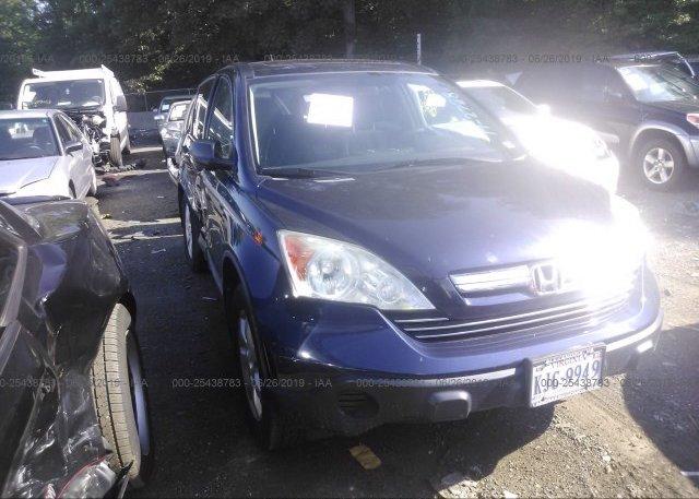 Inventory #196022176 2008 Honda CR-V