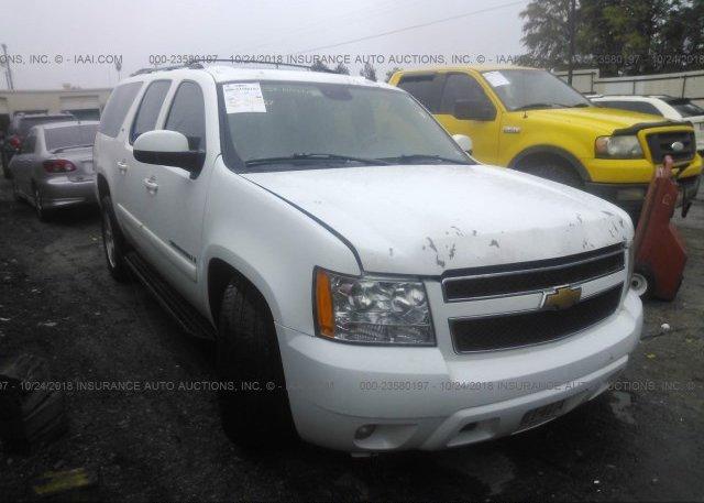 Inventory #498206560 2007 Chevrolet SUBURBAN