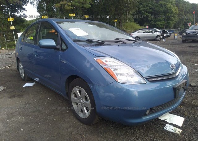 Inventory #185410987 2007 Toyota PRIUS
