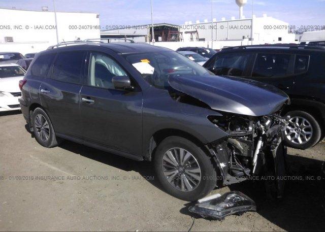 Inventory #142463533 2017 Nissan PATHFINDER