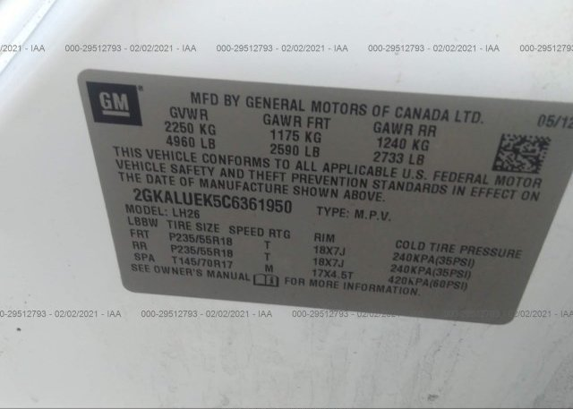 2GKALUEK5C6361950 2012 GMC TERRAIN