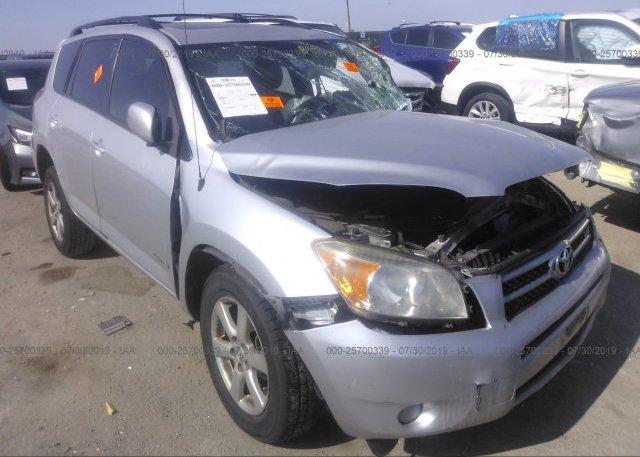 Inventory #607627627 2007 Toyota RAV4