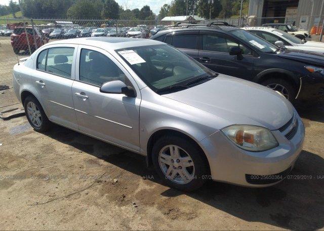 Inventory #692661734 2007 Chevrolet COBALT