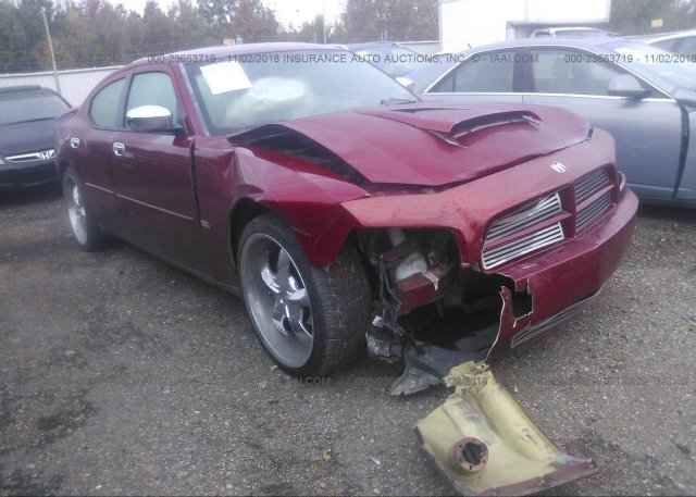Inventory #606148400 2007 Dodge CHARGER