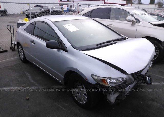 Inventory #134194233 2010 Honda CIVIC