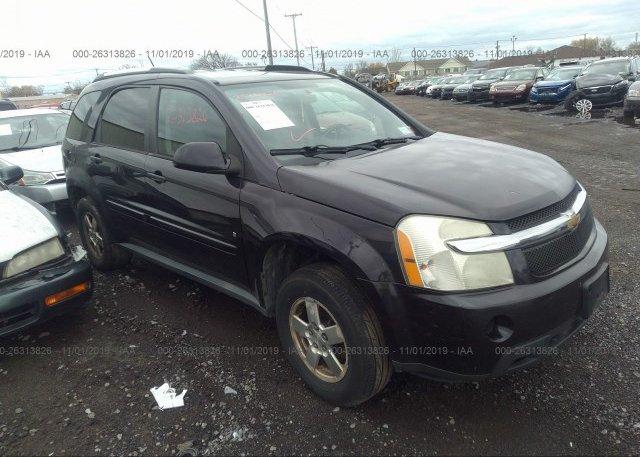 Inventory #467162090 2007 Chevrolet EQUINOX