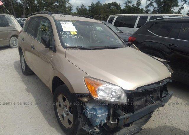 Inventory #804570716 2009 Toyota RAV4