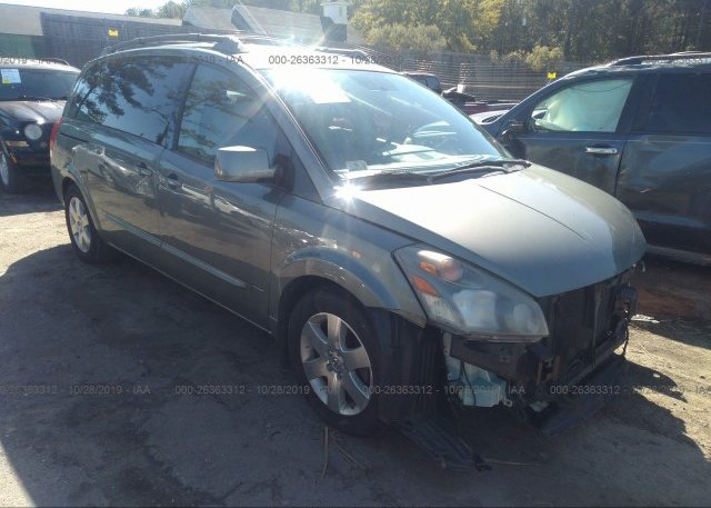Inventory #742773671 2005 Nissan QUEST