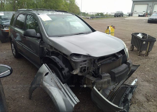 Inventory #204982816 2005 Chevrolet EQUINOX