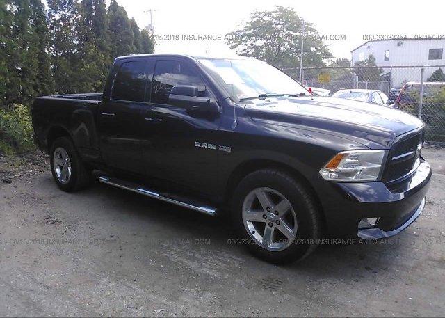 Inventory #274888712 2010 Dodge RAM 1500