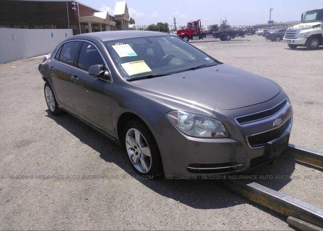 Inventory #511263338 2010 Chevrolet MALIBU