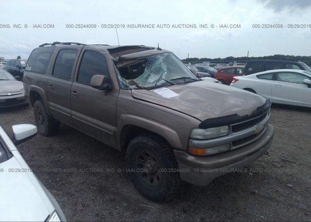 Inventory #930399072 2003 Chevrolet SUBURBAN