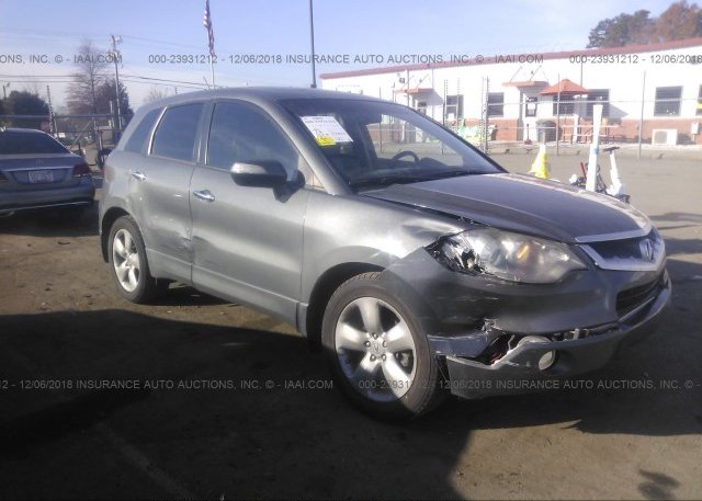 Inventory #375815768 2009 Acura RDX