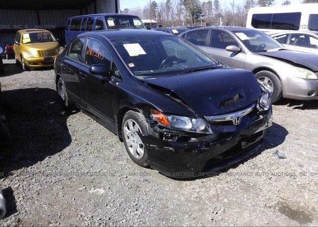 Inventory #916771873 2008 Honda CIVIC