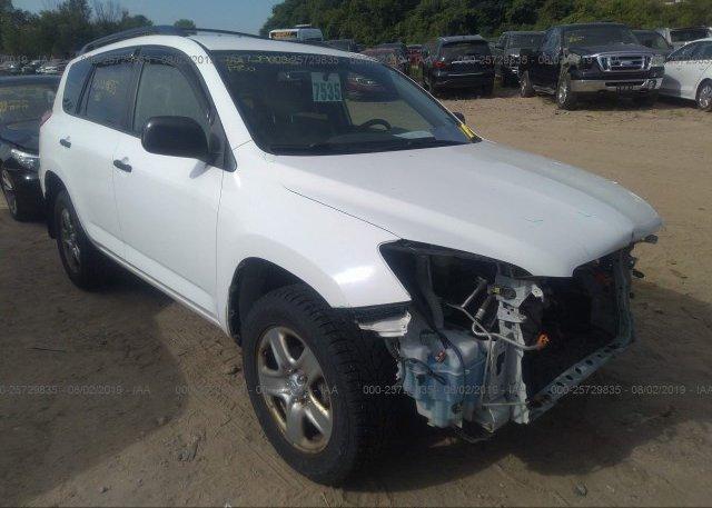 Inventory #563855831 2010 Toyota RAV4