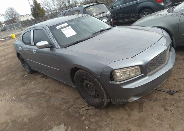 Inventory #619296759 2006 Dodge CHARGER