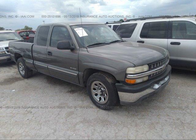 Inventory #835086373 2000 Chevrolet SILVERADO