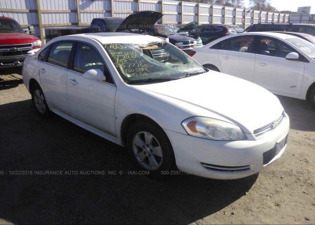 Inventory #729852105 2009 Chevrolet IMPALA