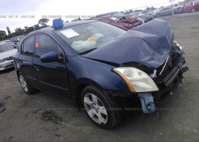 Inventory #209391968 2009 Nissan SENTRA