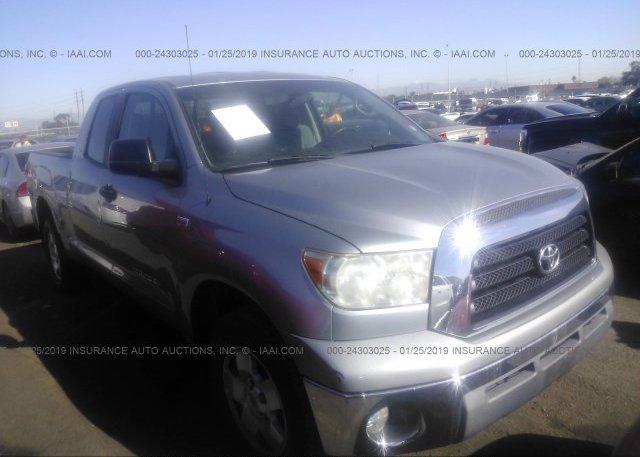 Inventory #508527609 2008 Toyota TUNDRA