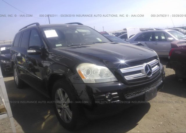 Inventory #404026768 2007 Mercedes-benz GL