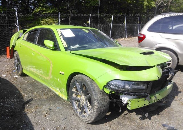 Inventory #129285007 2017 Dodge CHARGER
