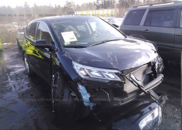 Inventory #394284330 2016 Honda CR-V