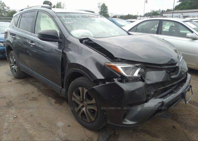 Inventory #432691889 2017 Toyota RAV4
