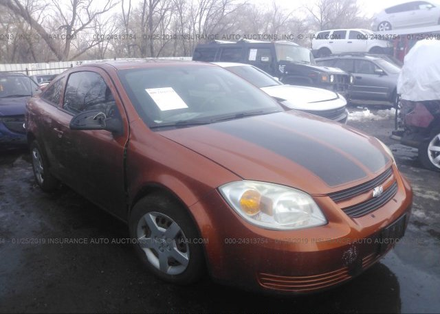 Inventory #327605602 2007 Chevrolet COBALT