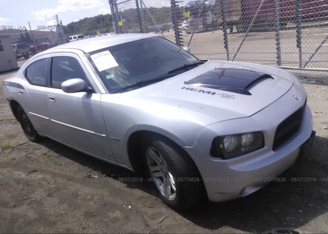 Inventory #810570639 2007 Dodge CHARGER