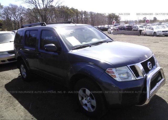 Inventory #646253004 2010 Nissan PATHFINDER
