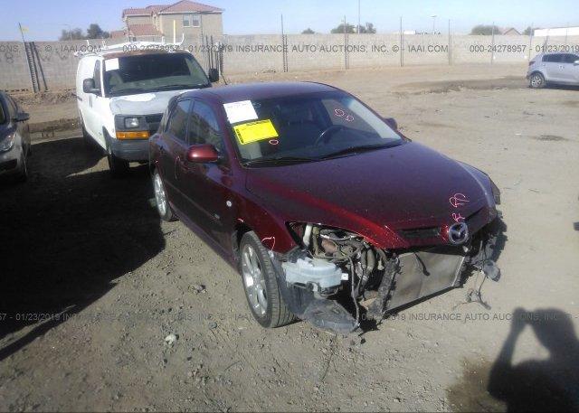 Inventory #334963010 2008 Mazda 3