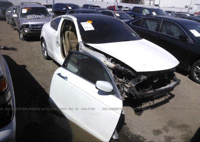 Inventory #828056256 2012 Honda ACCORD