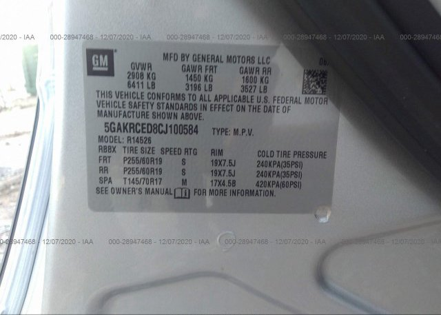 5GAKRCED8CJ100584 2012 BUICK ENCLAVE