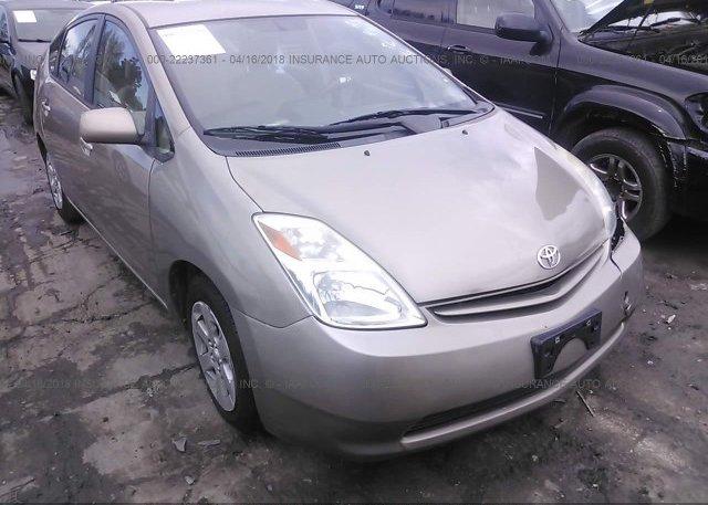 Inventory #386680572 2004 Toyota PRIUS