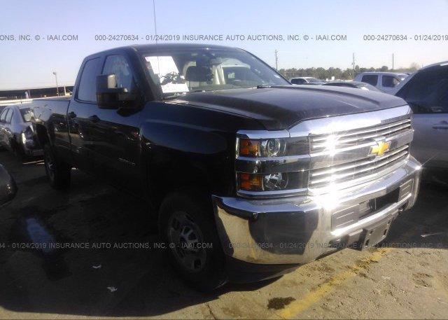 Inventory #120968906 2018 Chevrolet SILVERADO