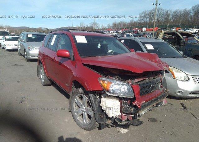 Inventory #473565714 2007 Toyota RAV4