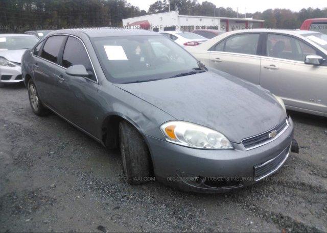 Inventory #788516969 2008 Chevrolet IMPALA