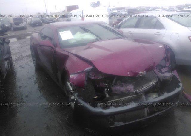 Inventory #165667674 2014 Chevrolet CAMARO